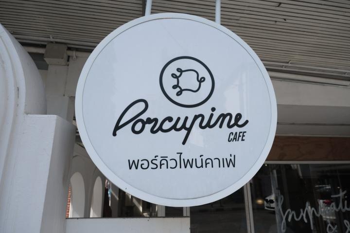 Porcupine Cafe Soi Ari Bangkok – Warming Up for2020!