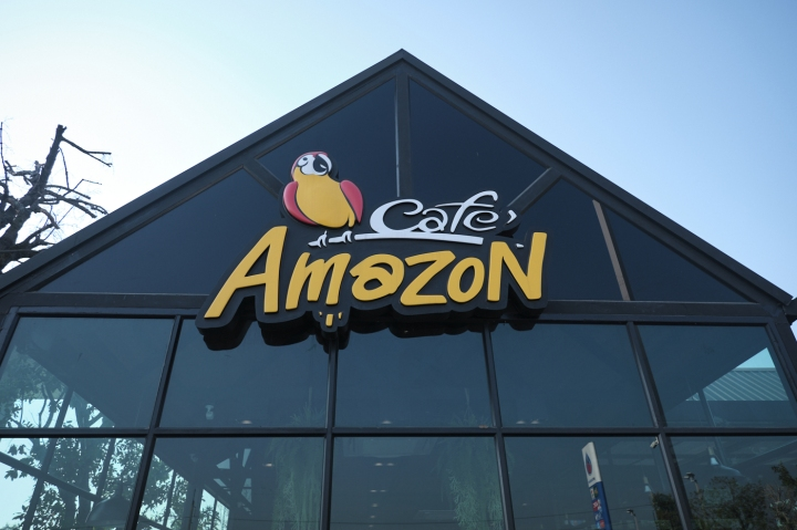 Café Amazon – Convenience Coffee inThailand